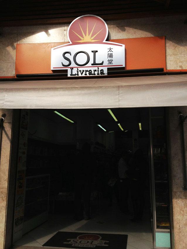 livraria Sol